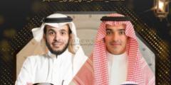 النيابة العامة تكشف مطالبات بالقبض على أبو طلال الحمراني بسبب خاطفة الدمام