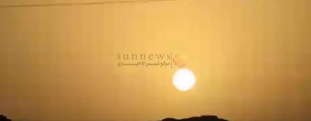 شمس ليلة القدر 24 رمضان