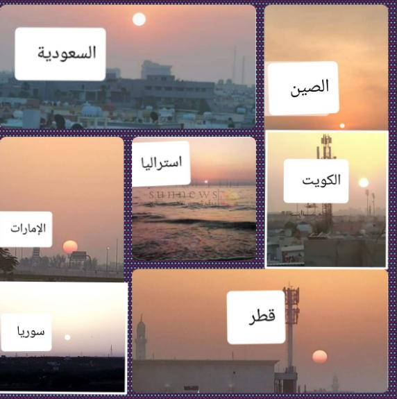 شمس ليلة القدر 29 رمضان 1444