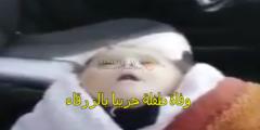 وفاة الطفلة حورية الخلايلة طفلة جريبا بالزرقاء