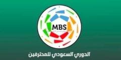 إلغاء الدوري السعودي.. حقيقة إلغاء دوري كأس الأمير محمد بن سلمان للمحترفين للموسم الحالي 2019-2020