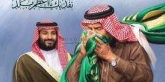 السعودية تتقدم في التنافسية للمرتبة الـ24 في تقرير التنافسية العالمية 2020