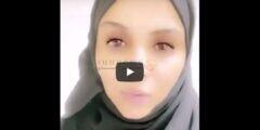 بالفيديو رحمة الغامدي توجه رسالة جديدة للسعوديات وهذا محتواها