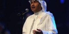 تعليق محمد عبده على شائعة إصابته بفيروس كورونا وهذا سبب انتشار الخبر