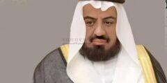 تكليف الشيخ عمر بن فيصل الدويش مديراً عاماً للشئون الاسلامية بالمنطقة الشرقية