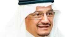 حقيقة الدراسة الفصل الدراسي الأول لعام١٤٤٢عن بعد في السعودية