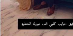 خطوبة شهد الشمري واسم خطيب شهد الشمري
