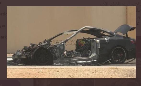 صور حادث سير سيارة محمد بن خالد