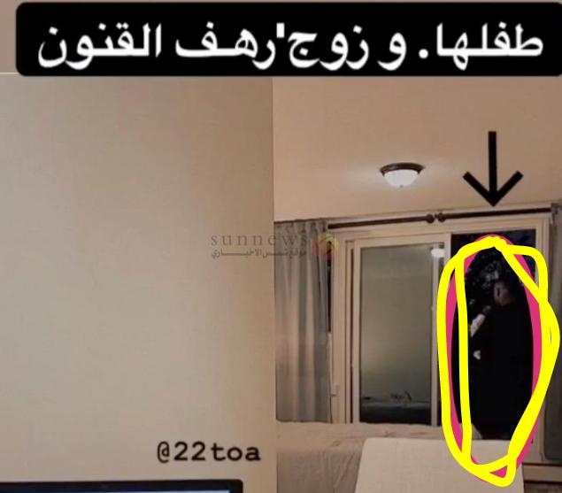 السعودية رهف القنون تسخر من عائلتها بـ سيجارة حشيش وكأس خمر إرم نيوز