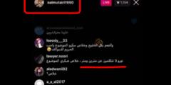 فيديو نوره المطيري كامل عن البحرين :مترين بمتر