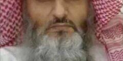 بالفيديو وصية هادي ابن كدمة أقدم سجين سعودي قبل القصاص بيوم