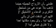 وفاة والدة حاتم العراقي والكلمات التى قالها بعد وفاتها على انستقرام حاتم العراقي