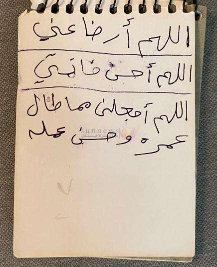 وفاة والد نجلاء عبدالعزيز المسعود