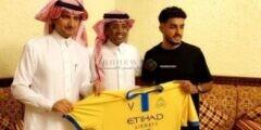 النصر يوقع رسمياً مع الكابتن عبدالعزيز العلاوي لثلاث سنوات قادمة