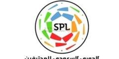 رسمياً إعلان جدول الدوري السعودي.. مواعيد الجولات المتبقية من الدوري السعودي للموسم الرياضي 2019-2020