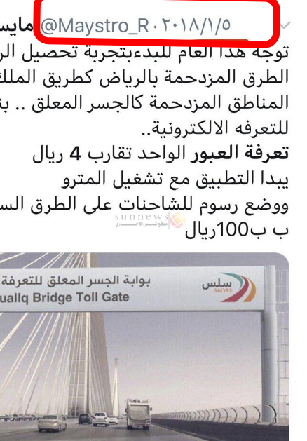 صور رسوم الجسر المعلق