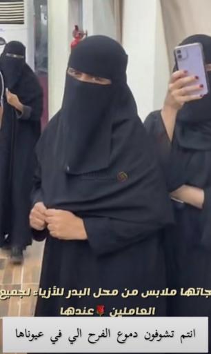 علياء خبراني صاحبة مطعم مذاق الجبل ابو عريش