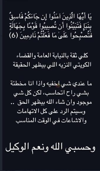 فرح الهادي غسيل الاموال ابو طلال