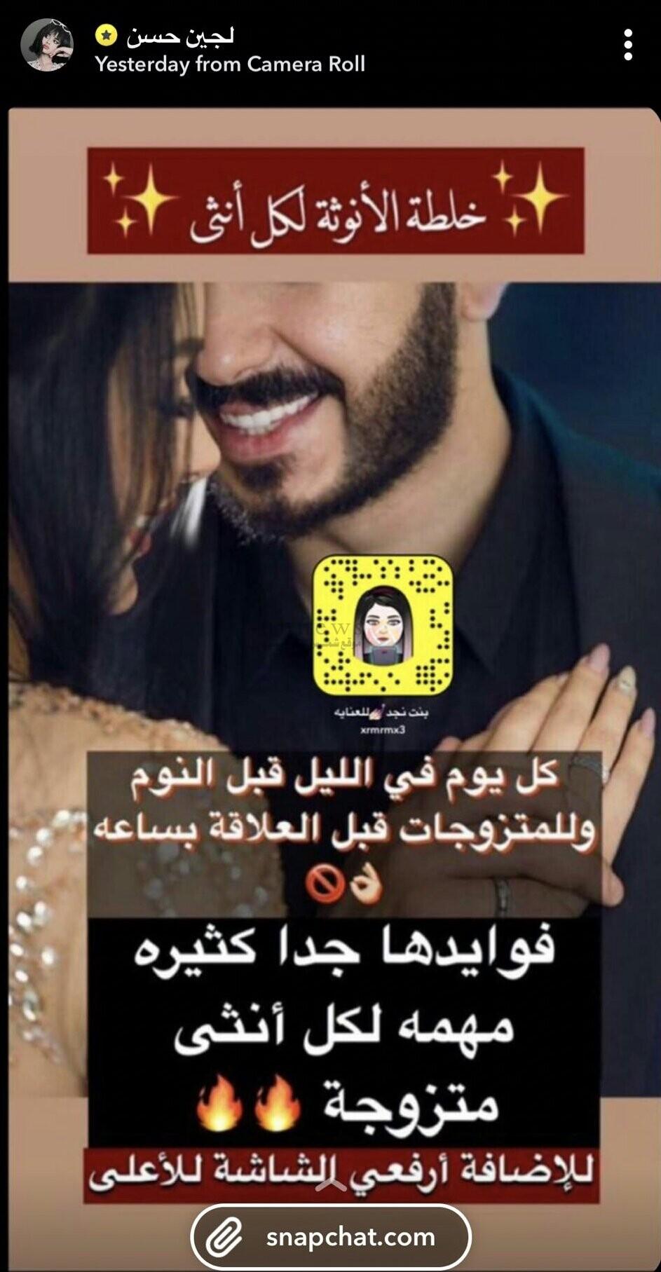 النيابة السعودية تستدعي ذوي الطفلة لجين أم رموش موقع شمس الاخباري