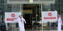 وزارة الصحة في السُّعُودية تبث بشرة خير بشأن فيروس كورونا في المملكة