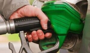 أسعار البنزين أرامكو، أسعار البنزين الجديدة ارامكو السعودية، أسعار البنزين الجديدة في السعودية، تسعيرة البنزين أرامكو، سعر البنزين، سعر البنزين أرامكو، سعر البنزين الجديد، سعر البنزين في السعودية، سعر البنزين لشهر أغسطس