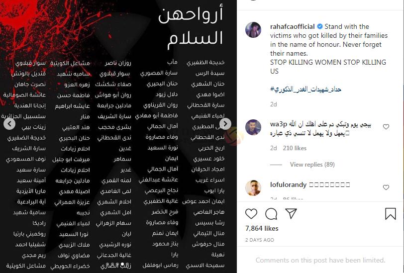 انستقرام رهف القنون www.instagram.com