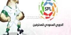 ترتيب هدافي الدوري السعودي بعد مباريات الجولة 26