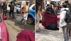 حق مقتولة صنعا, قصة مقتولة صنعاء, مقتولة صنعاء, النسويات