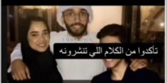 مشاعل الشحي ترد على علاقة ريان جيلر بطلاقها من زوجها احمد خميس لترد على شهاب ملح الانستقرام