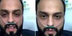 منصور الرقيبة يعلن إصابته بكورونا.. حقيقة إصابة منصور الرقيبة بكورونا