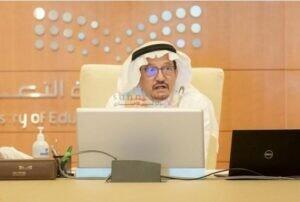 الترم الأول، التعليم عن بعد، السعودية، الفصل الأول، رسمياً استمرار التعليم عن بعد, العام الدراسي الجديد