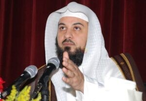 وفاة محمد بن عبدالله العريفي, وفاة محمد العريفي, سبب وفاة محمد العريفي