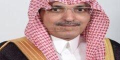 إلغاء الضريبة.. حقيقة إلغاء ضريبة القيمة المضافة بالمملكة العربية السعودية