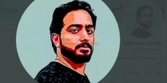 شقيق زوج فاطمة علي العجمي يكشف المستور في جريمة سلوى