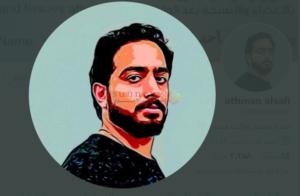 الكويت، تفاصيل جريمة سلوى، جريمة سلوى، فاطمة علي العجمي، مستشفى مبارك الكبير