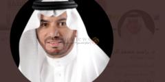 إعفاء راشد الزهراني من منصبه.. تفاصيل إعفاء الدكتور راشد الزهراني من منصبه