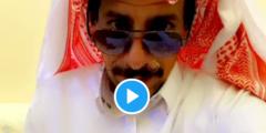 إعلانات هند القحطاني.. بالفيديو رعش يسخر من إعلانات هند القحطاني