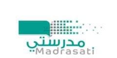 وفاة محمد شعبان حسان مدرس أمام طلابه.. سبب وفاة مدرس منصة مدرستي