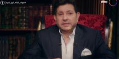 هاني شاكر يدخل في نوبة بكاء بسبب والده وتعليق مؤثر بعد رحيل ابنته