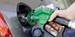أسعار البنزين في السعودية اليوم لشهر نوفمبر ٢٠٢٠