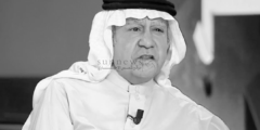 تركي الحمد يسيء للبخاري ويهاجم الإسلام.. تغريدات تركي الحمد