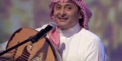 كلمات أغنية عالم موازي عبدالمجيد عبدالله مكتوبة وكاملة