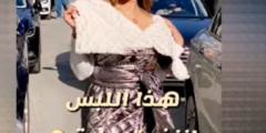 والدة ريم النجم توبخ ابنتها: استحي على وجهك صدرك طالع