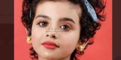 """وفاة لجين حسن.. حقيقة وفاة الطفلة السعودية لجين حسن """"أم رموش"""""""