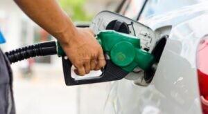 سعر البنزين لشهر ديسمبر 2020