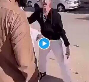 القبض على الريم