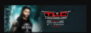 عرض WWE TLC