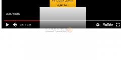 منى السابر طليقة محمد الترك ستكشف فضيحة حلا الترك ووالدها