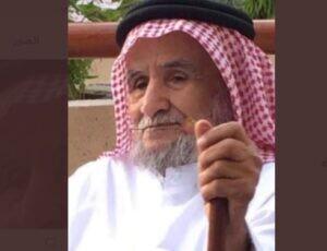 صالح بن سعيد آل شيبان