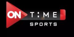 إشارة قوية.. تردد قناة اون تايم سبورت 3 الجديد 3 ON Time Sport